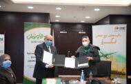البنك المصري لتنمية الصادرات يتبرع لإنشاء وتجهيز غرفة بمستشفى شفاء الأورمان بالأقصر