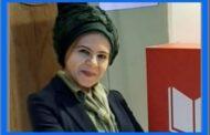 اسماء سيد مصطفى تكتب :الهيدروجين الاخضر وقود واعد لمكافحة الاحتباس الحراري