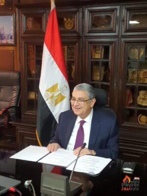 شاكر يشارك فى أول حوار بمجلس انتقال الطاقة على مستوى العمل مع مصر عبر خاصية الفيديو كونفرانس