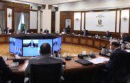 مجلس الوزراء : تقديم مشروع قانون لمجلس النواب لإرجاء نفاذ القانون الخاص بالتسجيل العقاري حتى نهاية ديسمبر 2021