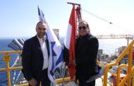 صورة  ...رئيس شركة ديليك للحفر يرحب بزيارة الملا لمنصة حقل غاز  ليفاثان الإسرائيلى