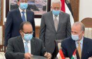 بحضور ابو مازن والملا .. توقيع  اتفاق تطوير حقل غاز غزة بمشاركة صندوق الاستثمار و اتحاد المقاولين CCC  و