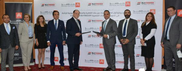 بنك القاهرة يقدم فرص وحلول رقمية للمصدرين عبر شراكته الإستراتيجية مع Buymassry Trade Portal