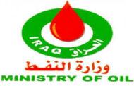 العراق يستثمر في مشروعات غاز لتغذية المحطات الكهربائية
