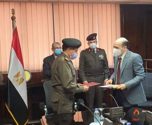 توقيع بروتوكول تعاون لإستغلال العناصر الأرضية النادرة المتواجدة بخام المونازيت بين هيئة المواد النووية والشركة المصرية للرمال السوداء