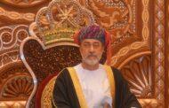 سلطنة عُمان تنقل حصتها في منطقة نفطية إلى شركة أسستها حديثاً