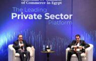 الملا : معامل لتكرير الذهب بمصر ونستهدف صادرات معدنية بقيمة 10 مليارات دولار