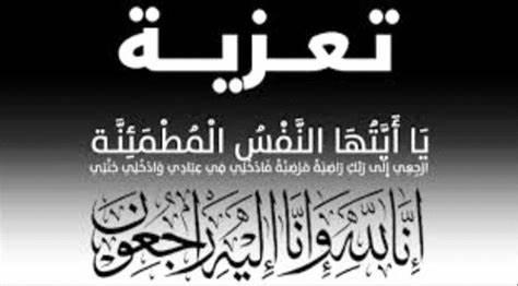 وفاة شقيقة الدكتور بسيم يوسف رئيس شركة الماكو .. وموقع باور نيوز يتقدم بخالص العزاء
