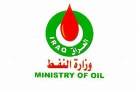 النفط العراقية: توقيع عقود جديدة لزيادة إنتاج الغاز قريبا