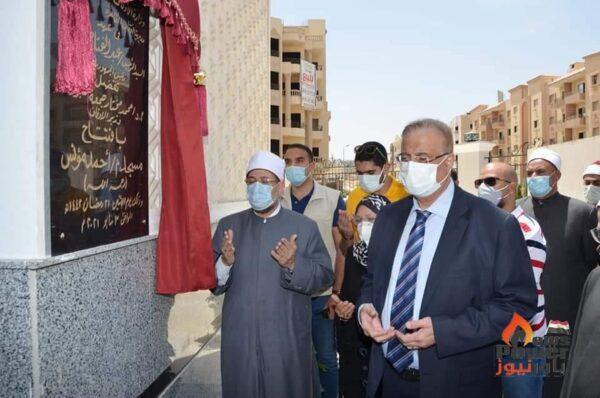 وزير الاوقاف يفتتح مسجد أحمد مؤنس بالتجمع الخامس