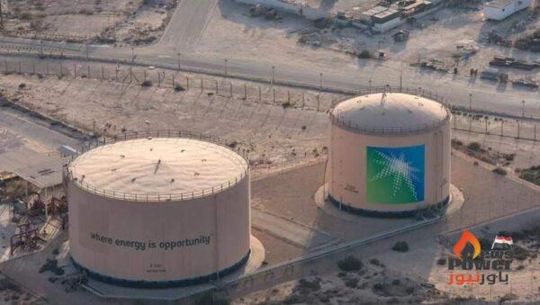 ارتفاع أرباح أرامكو السعودية 30% في الربع الأول بدعم قوة سوق النفط