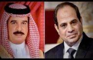 الرئيس السيسي يتلقي اتصالا هاتفيا من ملك البحرين حمد بن عيسي للتهنئة بحلول عيد الفطر المبارك