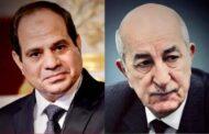 الرئيس السيسي يتلقي اتصالا هاتفيا من الرئيس الجزائري للتهنئة بحلول عيد الفطر المبارك