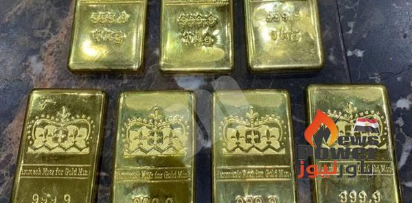 حمش مصر للذهب تورد للبنك المركزي 50 كيلو جراما بقيمة 45 مليون جنيه.. وقريبا تشغيل الخط الجديد