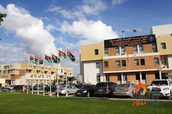 مجلس إدارة الشركة العامة للكهرباء الليبية يناقش الميزانية والاحتياجات العاجلة للشبكة