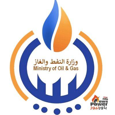 اتفاق مبدئى بين مصر وليبيا على إنشاء شركة