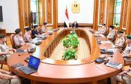الرئيس السيسي يجتمع بوزير الدفاع ورئيس الأركان وقادة القوات المسلحة