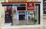 """بنك saib يفتتح """"saib Cube"""" في مول طنطا"""
