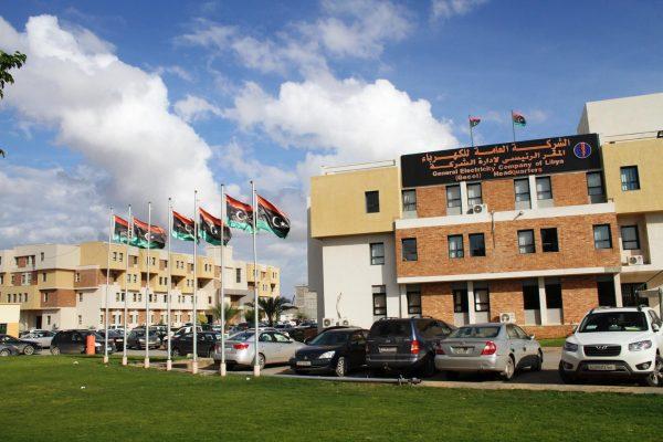 الشركة العامة للكهرباء الليبية : دخول الوحدتين الغازيتين الثانية والثالثة بمحطة كهرباء الزاوية للشبكة بقدرة 300 ميجاوات