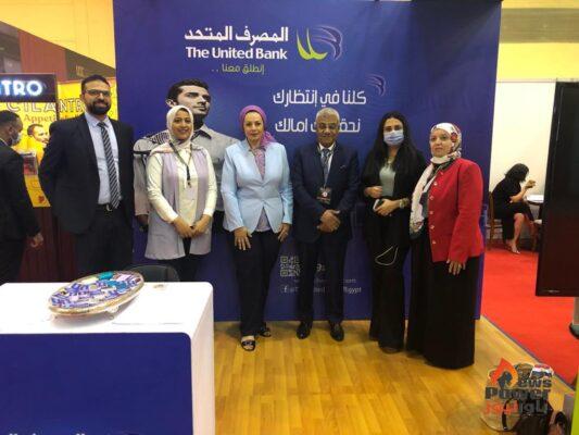 المصرف المتحد يشارك في ملتقي وقمة القاهرة الدولي للتنمية والتشييد المستدام