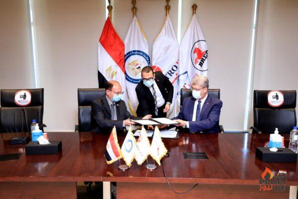 بتروجت توقع مع ثروة بريدا مذكرة تفاهم  MOU للتعاون في عدد من المجالات داخل مصر وخارجها