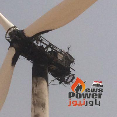 عادل البهنساوى يكتب : تربينات رياح جبل الزيت المحترقة .. لابد من حساب !
