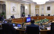 خلال اجتماعه اليوم: رئيس الوزراء يشيد بمشروع مجمع البحر الاحمر للتكرير والبتروكيماويات الذي يوفر 15 ألف فرصة عمل