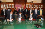بنك مصر وشركة بي إم للتأجير التمويلي يوقعان عقد مشاركة تمويل اسلامي مشترك لشركة بنيان للتنمية والتجارة بقيمة 700 مليون جنيه