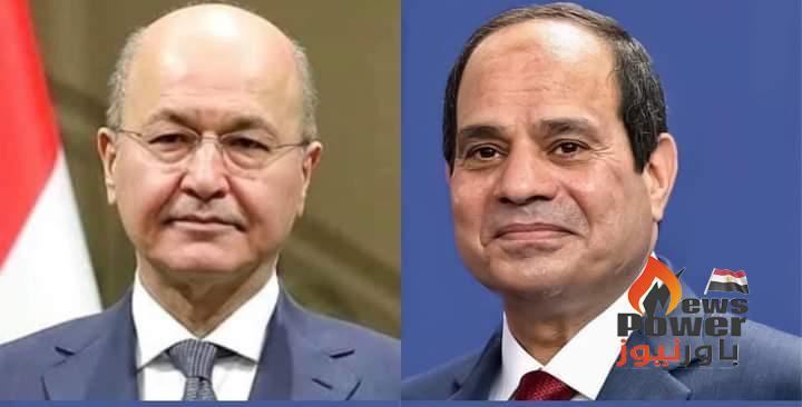 الرئيس عبد الفتاح السيسي يجرى اتصالاً هاتفياً اليوم مع الرئيس العراقي برهم صالح للتهنئة بمناسبة حلول عيد الاضحى المبارك
