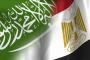 السعودية تؤجل الفتح المالى لمناقصة خط الربط الكهربائى خليج العقبة _ المدينة _ تبوك .. آخر مناقصة للربط مع مصر