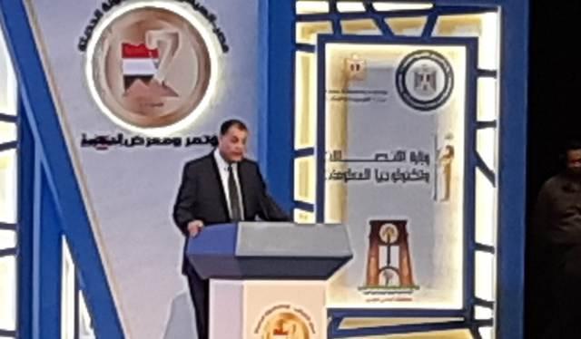 عز الرجال يستعرض انجازات قطاع البترول خلال 7سنوات في مؤتمر الجمهورية اليوم