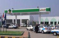 قيادات شركة كارجاس تتابع سير العمل بمحطات الوقود ميدانيا لتقديم أفضل الخدمات للمواطنين خلال العيد