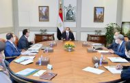 الرئيس السيسي يوجه بتعزيز جهود تطوير قطاع التعدين في مصر