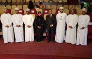 سلطنة عُمان تُشارك في احتفالية مجلس الشباب العربي بالقاهرة