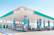 الإمارات تخفض أسعار البنزين والسولار لشهر سبتمبر 2021