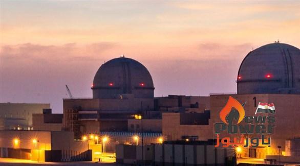 ربط ثاني محطات الطاقة النووية بشبكة الكهرباء الرئيسية بالإمارات