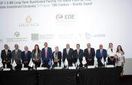المصرف المتحد يشارك بـ250 مليون ضمن تحالف مصرفي لتمويل اركان بالم للاستثمار العقاري بقيادة البنك المصري لتنمية الصادرات