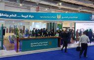البنك الزراعي المصري يستعرض برامجه التمويلية خلال مشاركته راعيا ذهبيا في معرض صحاري
