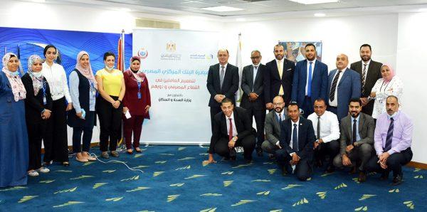 المصرف المتحد يطلق فعاليات الحملة القومية لتطعيم فريق عمله تحت رعاية البنك المركزي المصري ووزارة الصحة والسكان ضد فيروس كورونا