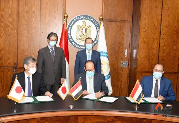 مذكرة تفاهم مع تويوتا اليابانية لتقييم فرص انتاج الأمونيا الزرقاء فى مصر