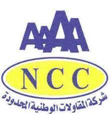 باور نيوز ينفرد بنشر العروض المالية لخط الربط المصرى السعودى داخل المملكة والترسية على هيونداى وNCC و SAUDI SERVICES