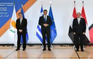 توقيع اتفاقية  الربط الكهربائى بين مصر واليونان وقبرص