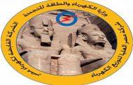 تكليف المحاسب محمود عبد المريد رئيسا لقطاعات الشئون المالية والادارية بشركة مصر العليا للتوزيع