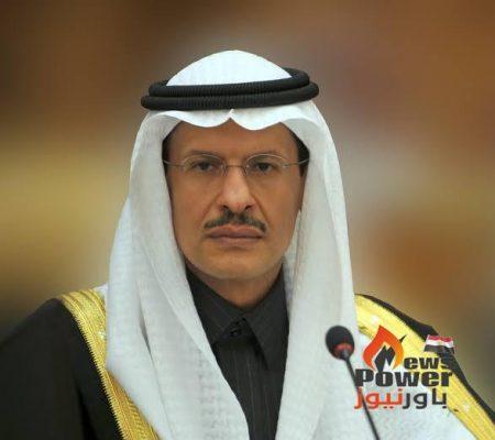 وزير الطاقة السعودي: قلة المخزونات ونقص التنسيق سيضر بسوق الغاز العالمي