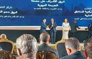 الدولة تمنح المركز الاول وجائزة التميز الحكومى لفريق الاشراف على مشروع الضبعة النووى