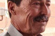 وفاة شقيق زوجة المهندس عصام العجراوي رئيس شركة الفرعونية للبترول