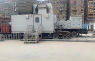 هيئة البترول توقع مع صان مصر عقد التشغيل والصيانة لـ 20 وحدة توليد متنقلة باعتها الكهرباء