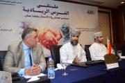 ملتقى الفرص الريادية لرواد ورائدات الأعمال العُمانيين والمصريين يبحث فرص الاستثمار المتبادل في القاهرة