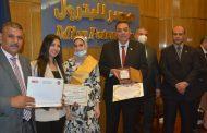 مصر للبترول تقيم حفلا لتكريم ابناء العاملين المتفوقين بمراحل التعليم المختلفة